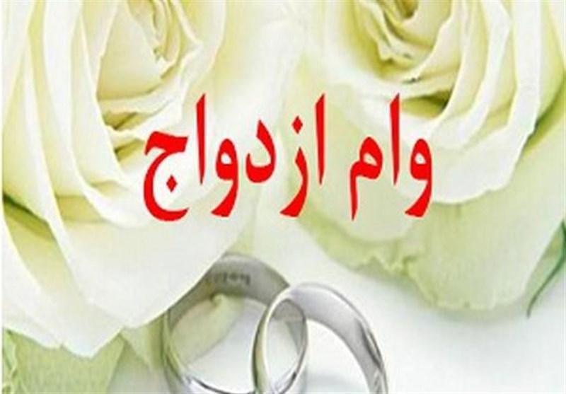 مبلغ وام ازدواج در سال آینده 15میلیون تومان میشود