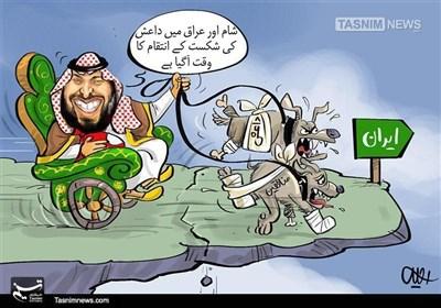 ایران میں افراتفری کہاں سے شروع ہوئی؟