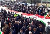 راهپیمایی آزادشهر