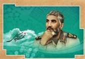 """""""تمنای شهادت"""" شهید کاظمی را به آرزویش رساند"""