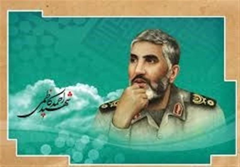 جزئیات بزرگداشت شهید احمد کاظمی در 3 شهر کشور
