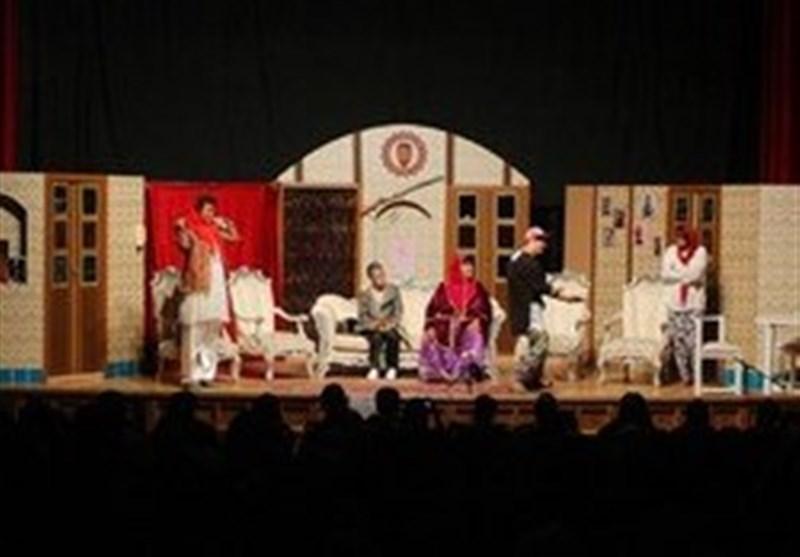 تئاتر اصفهان