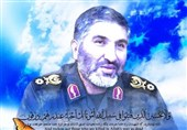 اصفهان| مراسم سیزدهمین سالگرد سردار شهید احمد کاظمی و شهدای عرفه برگزار میشود