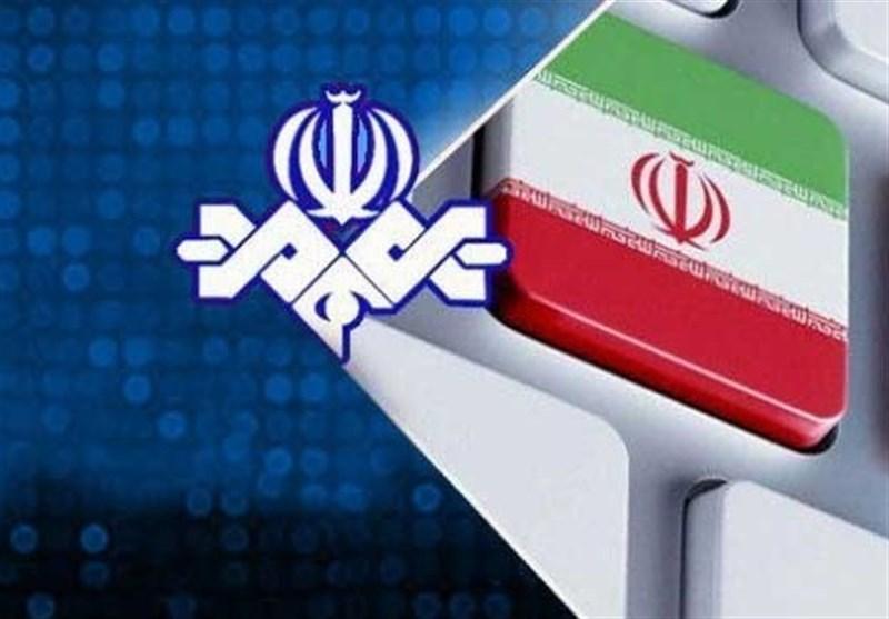 """نشست """"صیانت از مالکیت فکری پخش آثار ایرانی در رسانههای خارجی"""" برگزار میشود"""