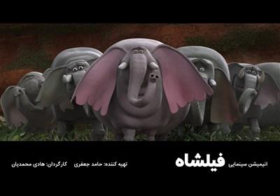 جشنواره فیلم فجر| ارسال نسخه نهایی