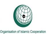 برنامه سیزدهمین کنفرانس مجالس کشورهای عضو سازمان همکاریهای اسلامی اعلام شد
