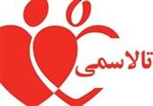 سردرگمی بیماران تالاسمی کردستان از نبود امکانات مناسب پزشکی