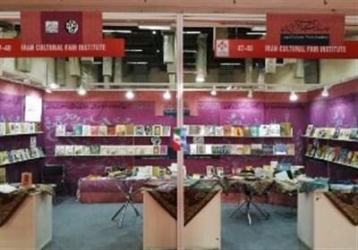 نگاهی به بیست و ششمین نمایشگاه کتاب دهلی