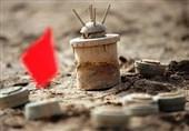 چه میزان از مناطق آلوده به مین ایلام پاکسازی شده است؟
