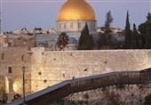مشروع الجسر فی القدس