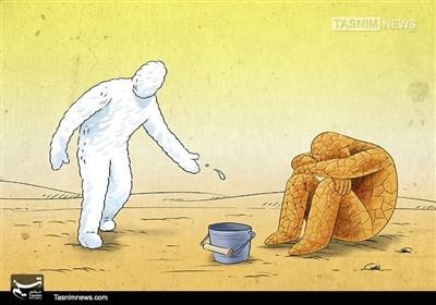 کاریکاتور/ کمآبی و عدماشتغالعلتمهاجرت روستائیان