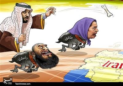 کاریکاتور/ تفالههایمنافقین،طعمهجدید آلسعود