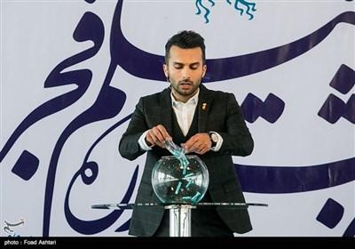 محمد حسین میثاقی مجری مراسم قرعه کشی