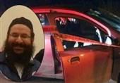هلاکت خاخام اسرائیلی در نابلس؛ لحظه انقلاب فرارسیده است