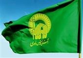 پنجمین دفتر نمایندگی آستان قدس رضوی در یزد به بهره برداری رسید