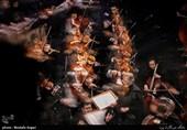 دومین شب سیوسومین جشنواره موسیقی فجر