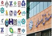 صندوق توسعه ملی و بانکها