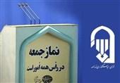 پیشنهاد فعال دانشجویی برای شلاق زدن 10 مفسد اقتصادی در نمازجمعه