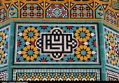 ماجرای فروش کاشی ایرانی در سایتهای خارجی / خرید و فروش تزیینات معماری تاریخی جرم است