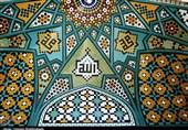 کاشی کاری حرم حضرت معصومه(س)
