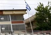 اسرائیل 7 دفتر دیپلماتیک خود در سراسر جهان را تعطیل میکند