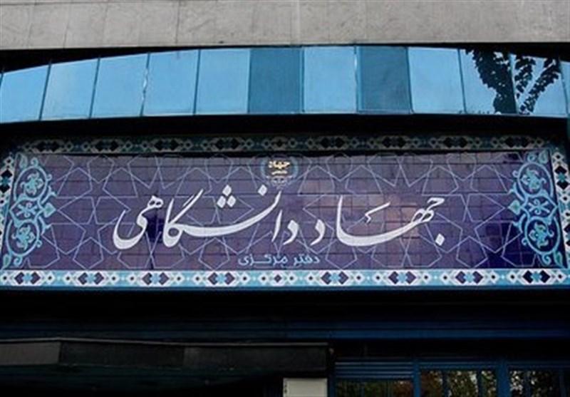 سرپرست جدید جهاد دانشگاهی استان خراسان شمالی معرفی شد