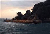 Oil from Sunken Iranian Tanker May Have Reached Japan Shore: Coast Guard