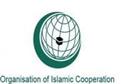 إنطلاق أعمال مؤتمر البرلمانات الاسلامیة فی طهران