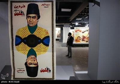 نمایشگاه پلاکارد های سردرهای سینما در گالری سلام