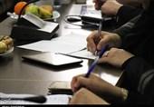 دفتر سازمان دانشجویان جهاد دانشگاهی مازندران راه اندازی شد