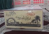 آئین استقبال از پیکر پاک شهید احمدی در باغملک برگزار میشود