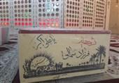 شهید فرزاد سمالی از شهدای جاویدالاثر شهر ترکالکی از توابع شهرستان گتوند استان خوزستان