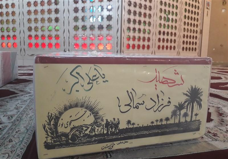 پیکر پاک شهید سمالی پس از 34 سال به زادگاهش بازمیگردد