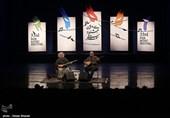 گروه ارکان اوگر در چهارمین شب سیوسومین جشنواره موسیقی فجر
