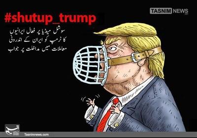 shutup trump#
