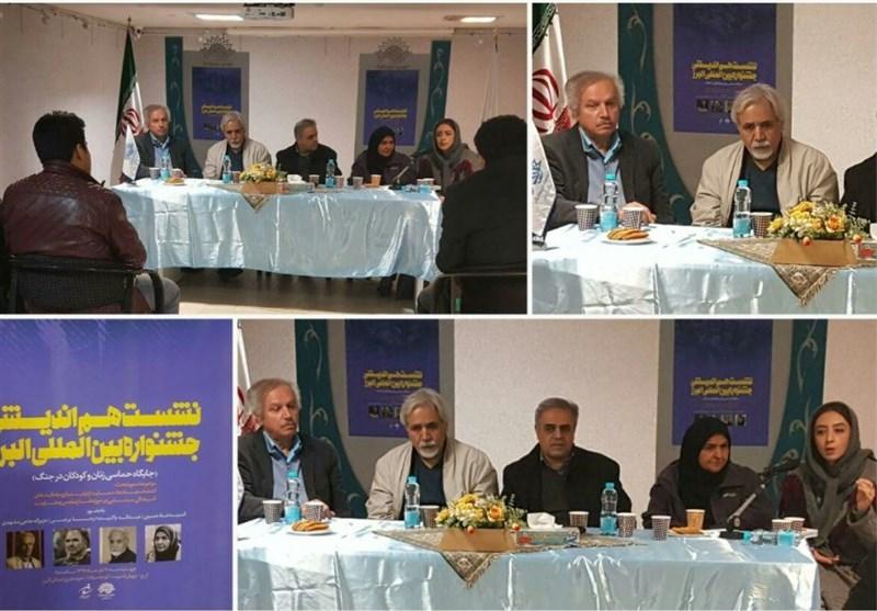 گزارشی از اولین نشست هم اندیشی جشنواره بین المللی فیلم البرز