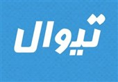 اعتراض تیوال نسبت به واگذاری بلیط فروشی جشنواره تئاتر فجر