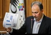 جمعآوری سرویس ادارات در تهران اشتباه بود