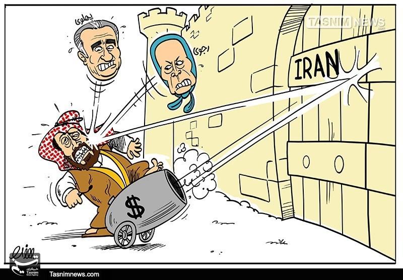کاریکاتور/تفالههایپهلویومنافقان جیرهخوار آلسعود