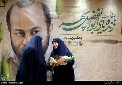 تجلیل از مادر زنده یاد ابوالفضل سپهر