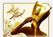نمایش «سپاسنامه هانیه و چند حکایت» در جشنواره تئاتر چهارمحال و بختیاری اجرا شد