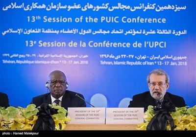 بالصور.. الجلسة العشرین للجنة العامة التابعة لمؤتمر برلمانات الدول الاعضاء فی منظمة التعاون الاسلامی