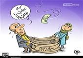 واریز سود سهام عدالت روستائیان و عشایر سراسر کشور تا پایان هفته