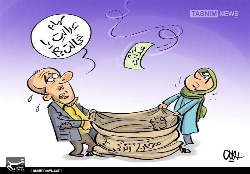 توزیع سود سهام عدالت متاخران از 15 اردیبهشت