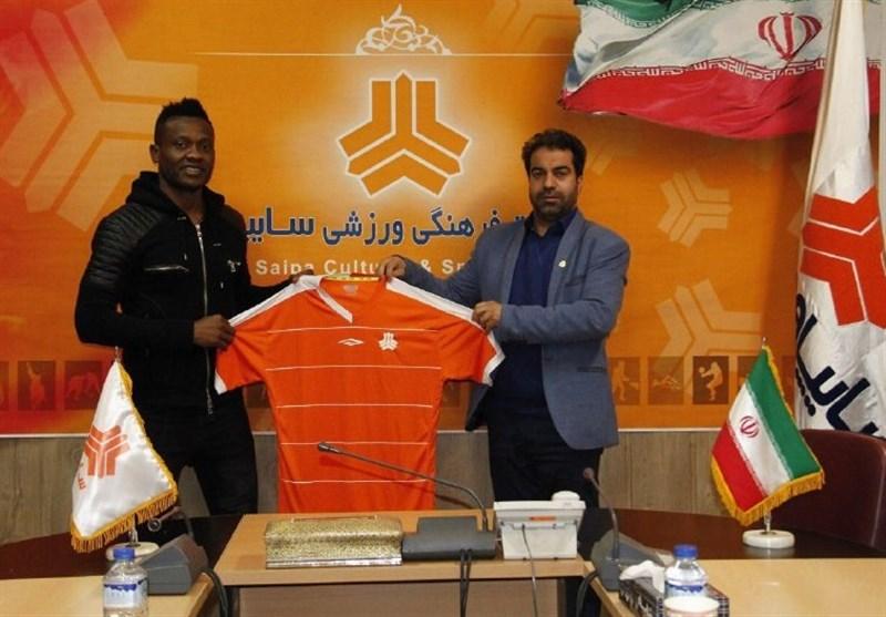 Cameroonian Striker Aloys Nong Joins Iran's Saipa
