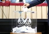 نمایندگان ورزشکاران در مجمع عمومی کمیته ملی المپیک مشخص شدند
