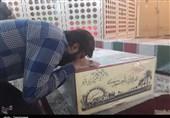 پیکر پاک شهید امرالله احمدی در باغملک تشییع میشود