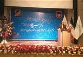 اعضای شورای شهر اسلامشهر از شهردار حمایت کنند