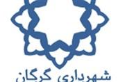 گرگان| بودجه 250 میلیارد تومانی شهرداری گرگان تصویب شد