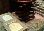 تقدیر از خانواده شهدای شاخص ارتش، سپاه و حفاظت محیطزیست در همایش مدیریت جهادی